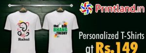 Customized T Shirts printland
